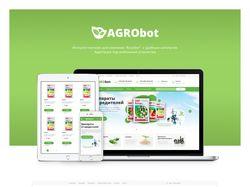 Дизайн сайта | Интернет-магазин по продаже с/х