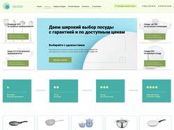 """Сайт-каталог для компании """"Зори кубани"""""""
