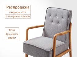 Рекламный пост в инстаграм.
