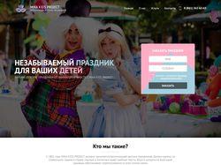 Дизайн + Верстка Landing page