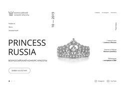 Концепт дизайна шапки сайта конкурса красоты 2