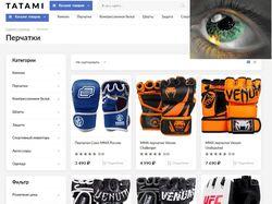 Наполнение товарами интернет-магазина TATAMI