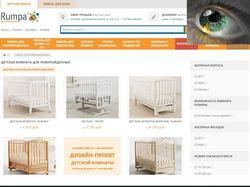 Наполнение интернет-магазина Rumpa (CMS Magento)