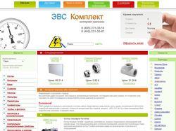 Интернет-магазин ЭВС-Комплект