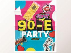 90-e party