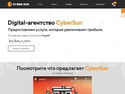 Сайт digital агентства CyberSun