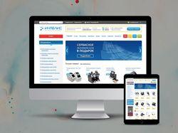 Интернет-магазин «Интелис»