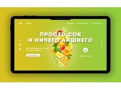 Сайт сока Tropic