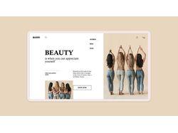 Дизайн интернет магазина MARRI