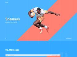 Интернет−магазин спортивной обуви