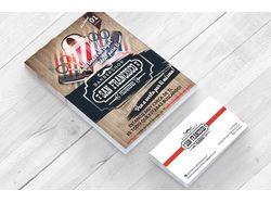 Листовки и визитки для парикмахерской