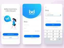Mobile application for returning cashback