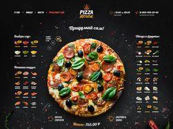 Доставка пиццы Pizza House