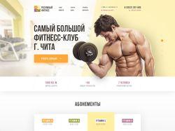 Fitami — сеть фитнес-клубов