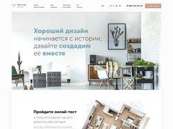 VereitinaDesign —сайт-визитка дизайнера интерьеров