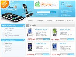 Сайт интернет магазина