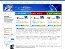 Сайт кампусной сети