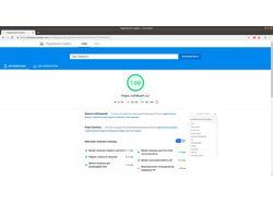 Настройка сервера для Webasyst PageSpeed 100