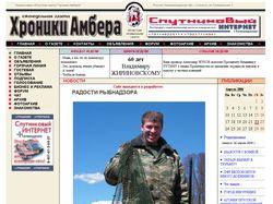 """Сайт газеты """"ХА"""""""