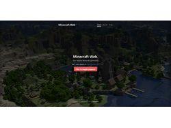 Адаптивная верстка для Minecraft | MineWeb