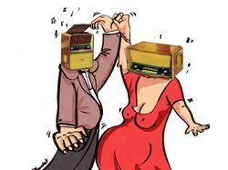 «Музыка любви»