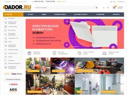 Интернет магазин - Гипермаркет инструментов