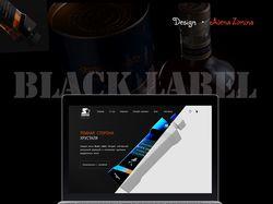 Дизайн сайта для интернет-магазина Black Label