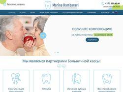 Сайт эстонской стоматологической клиники