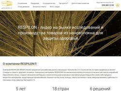 Сайт-каталог компании RESPILON