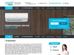 Сайт каталог на Wordpress