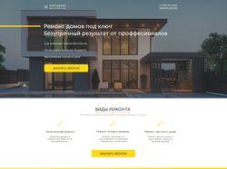 Дизайн сайта ремонта домов