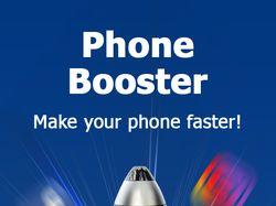 RAM Booster & Task Killer: Boost Phone & Games