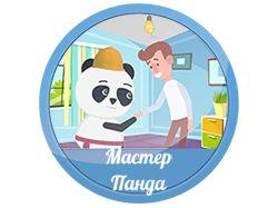 Персонажная анимация для компании «Мастер Панда»