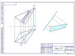 Сечение пирамиды плоскостью