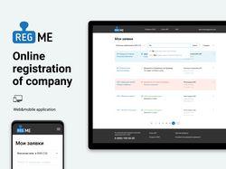 RegMe — сервис онлайн регистрации ИП и ООО
