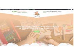 Сайт детского клуба Мудрый Совёнок
