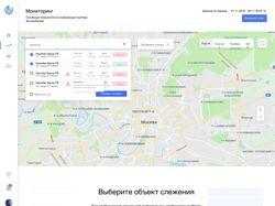 Система мониторинга автомобилей таксопарков.(B2B)
