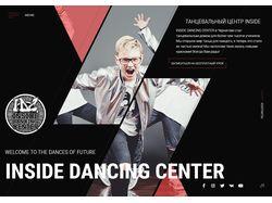 INSIDE DANCING CENTER