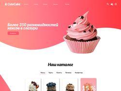 Сайт выпечки Cute Cake