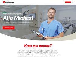 Дизайн мед.клиники Alfa Medical