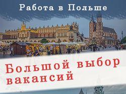 Баннер для сайта с вакансиями в Польше