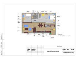 План расстановки мебели (квартира 92 кв.м.)