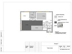 План потолка  (квартира 92 кв.м.)