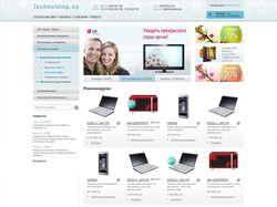 TechnoShop