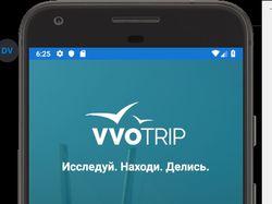 Приложение для туризма