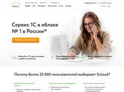 """Концеп редизайна сайта """"Сервис Клауд"""""""