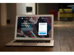 Landing page для «TechExpert»