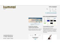 Сайт-портфолио верстальщика