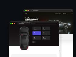 Дизайн сайта для сервиса по автоподбору.