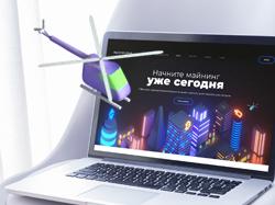 Дизайн сайта,  HASHCLOUD